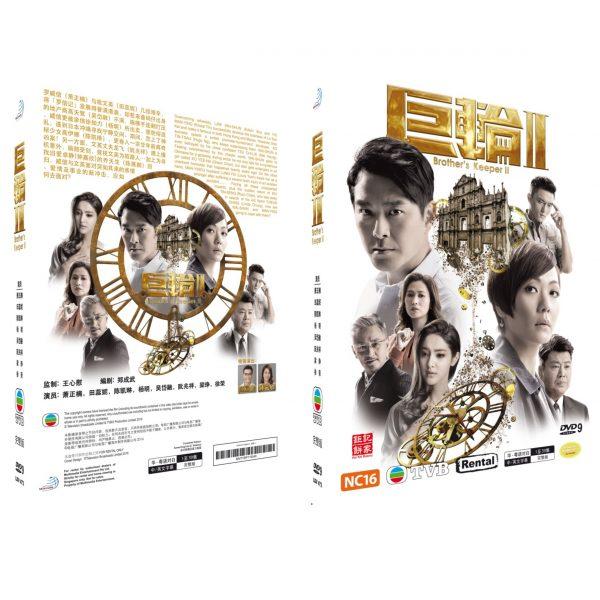 tvb drama Archives - Poh Kim Video International