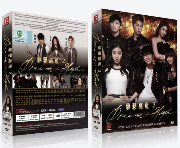 Dream high 2 梦想高飞2 ECONOMY PACK KOREAN DRAMA DVD