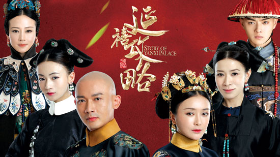 legend of yanxi palace dvd box